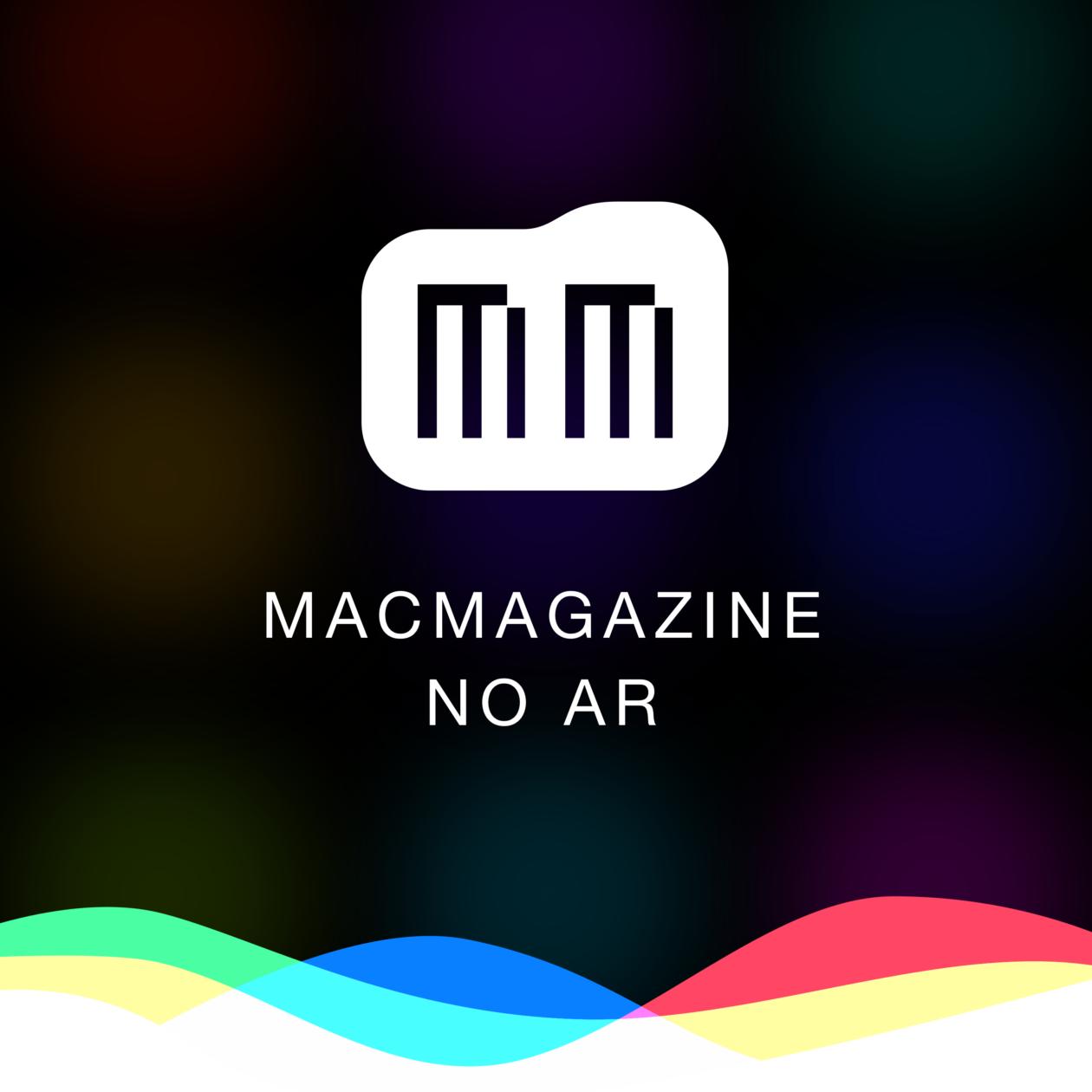 New Podcast Cover -  no Ar