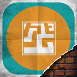 Alleys app icon
