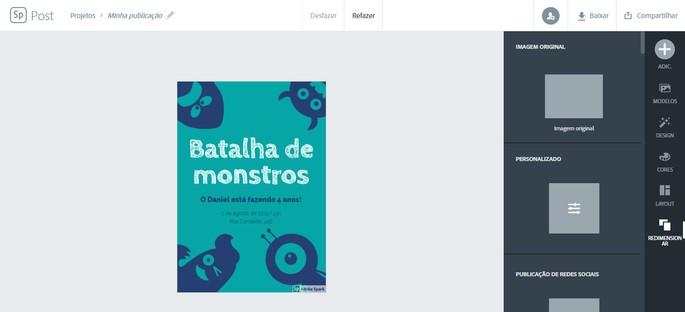 Adobe Spark Online Invitation