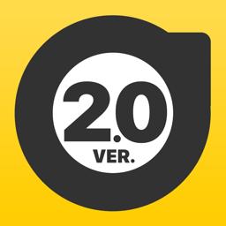 Ruler app icon - ruler