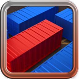 Unblock Container Block Puzzle app icon