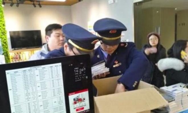 Cops shut down fake Apple store in China