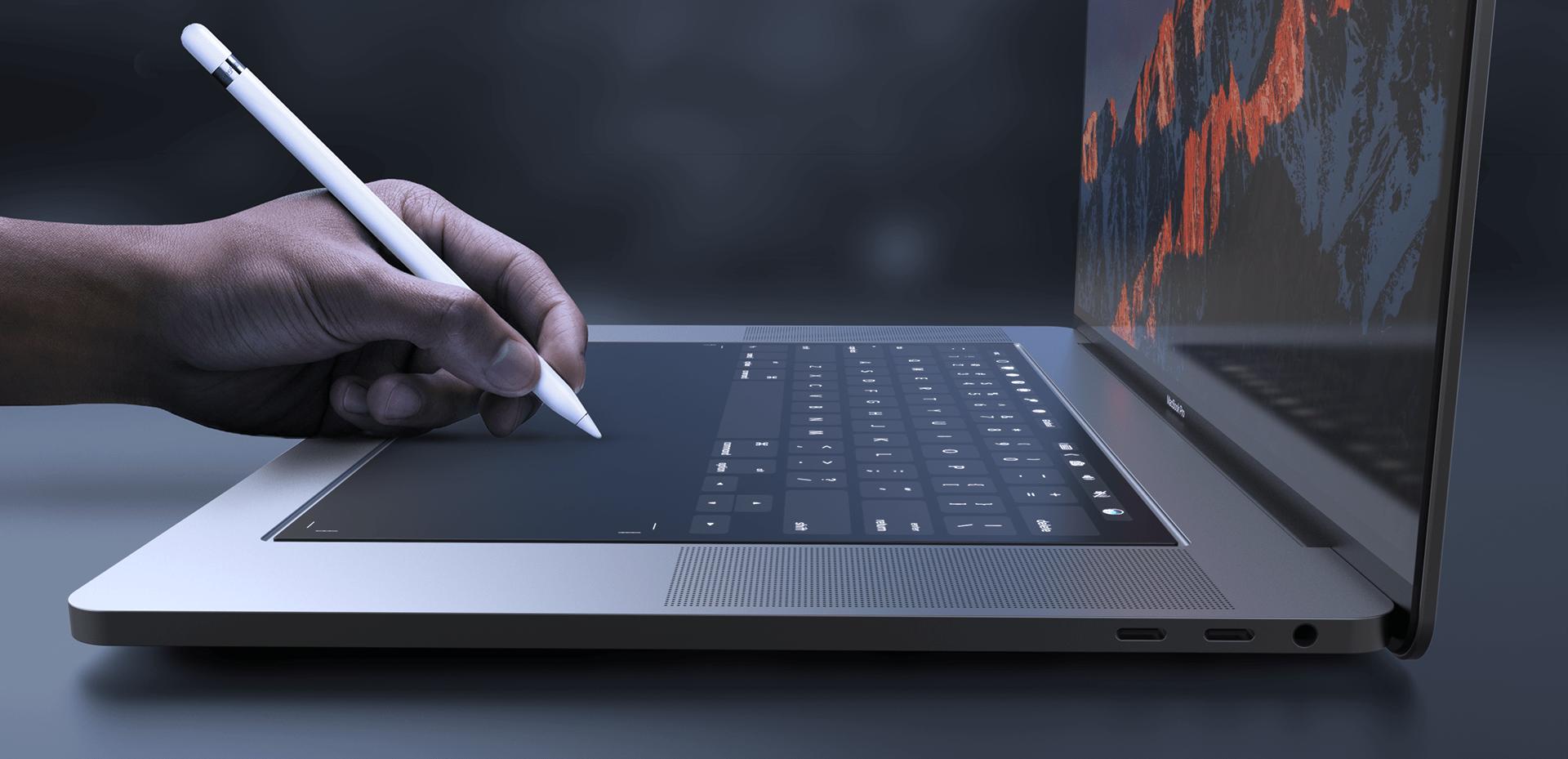 MacBook Pro 2018 Daniel Concept