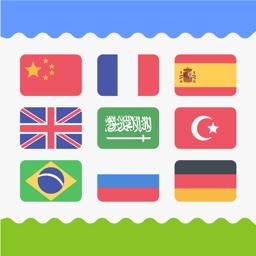 Translate! App icon - Inteligen translator