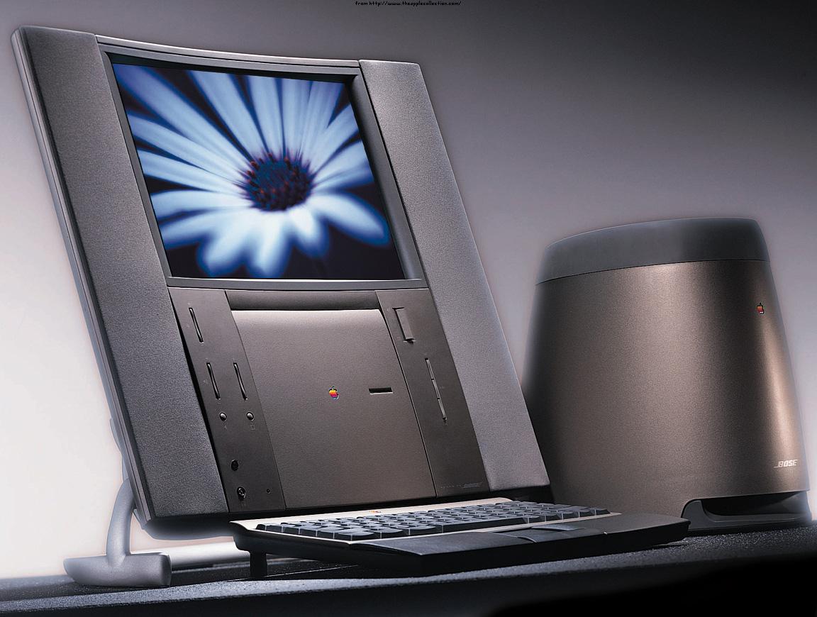 Twentieth Anniversary Macintosh (TAM)