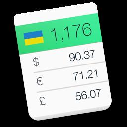 Coinverter app icon