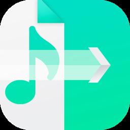 The Audio Converter app icon