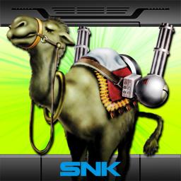 METAL SLUG X app icon