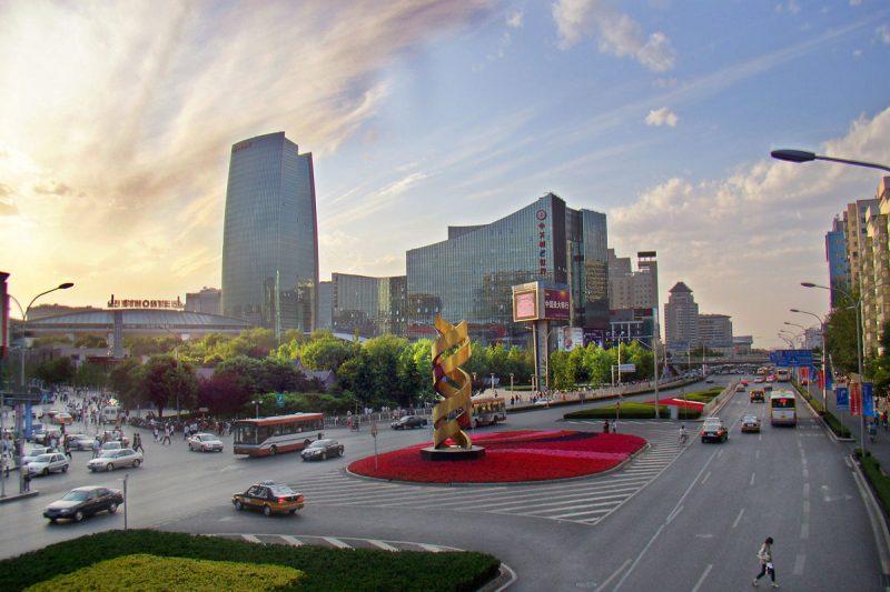Zhongguancun Park China