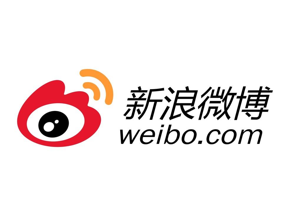 Weibo a Chinese microblog similar to Twitter Photo: Divulgao / Weibo