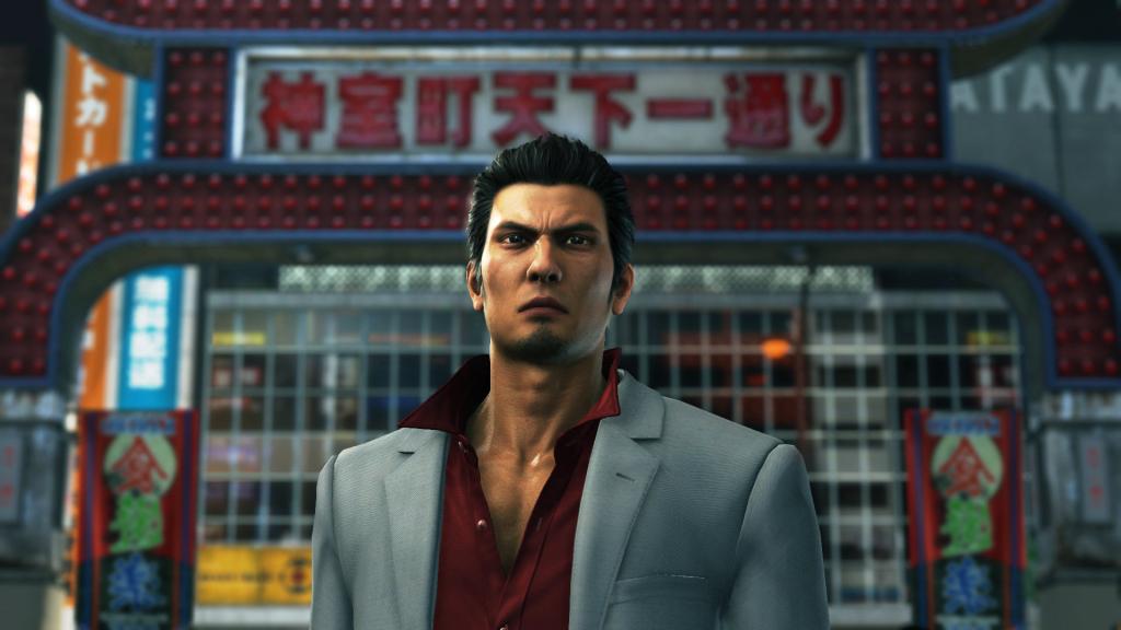 Yakuza one of the series
