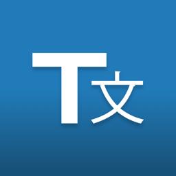 Translate.com app icon