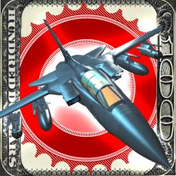 Benjamin Wings HD app icon