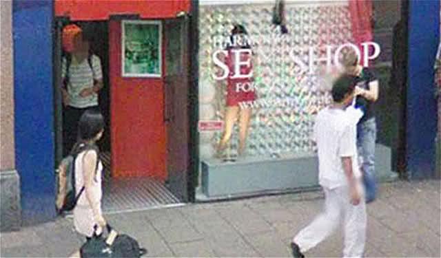 Google Street View - Sex shop
