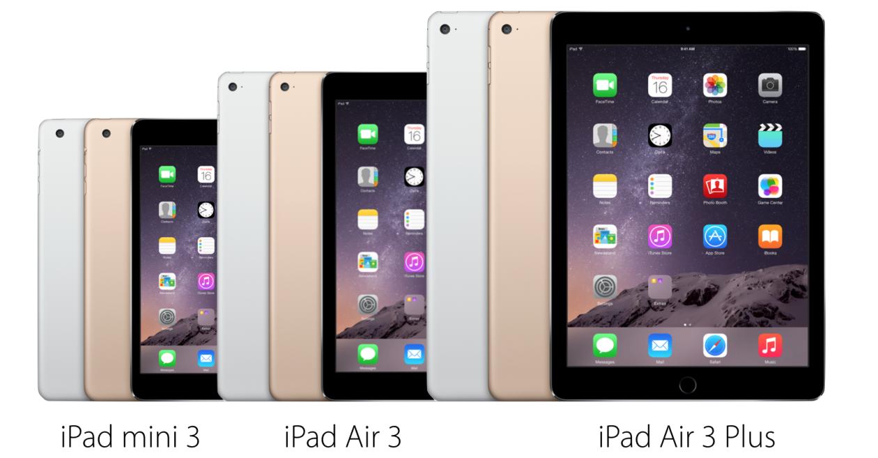 Line of iPads (2015)