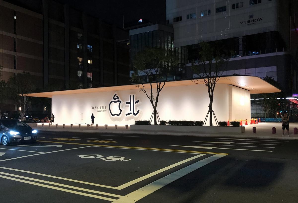 Apple Xinyi A13 at night