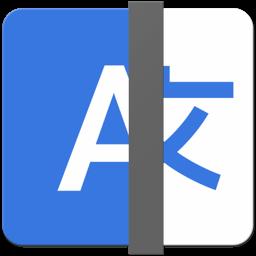 Linguist app icon: Easy Translate App