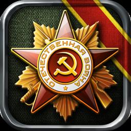 Glory of Generals app icon
