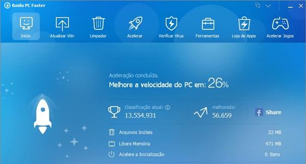 Antivirus for Baidu Desktop