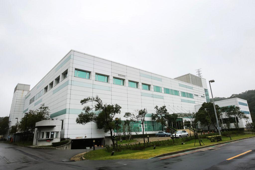 Longtan Taiwan - Apple Research and Development