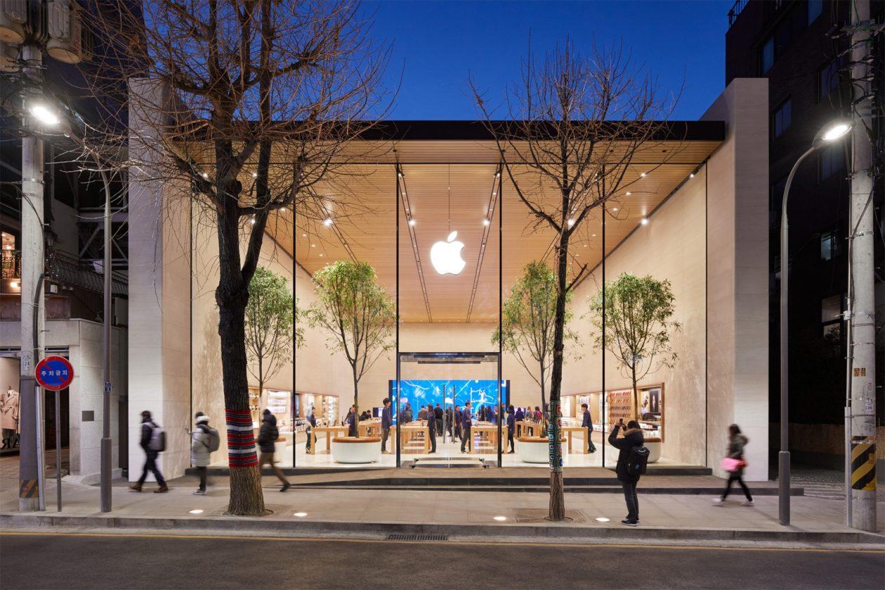 Apple Garosugil in South Korea