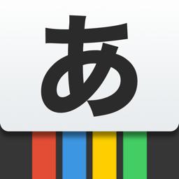 Kana app icon - Hiragana and Katakana