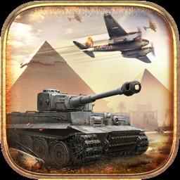 Battle Supremacy app icon