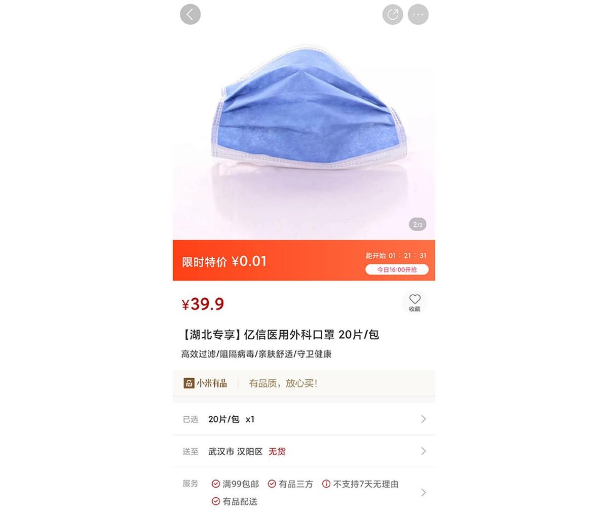 Coronavirus: Toko Xiaomi turun setelah tingginya permintaan masker